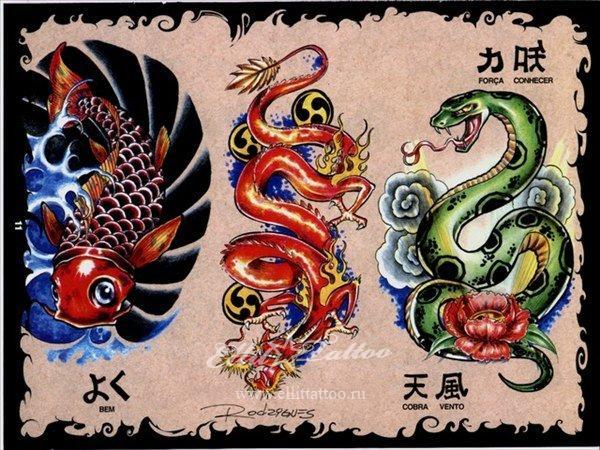 Тату с рыбой и змеёй
