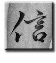 Иероглиф тату