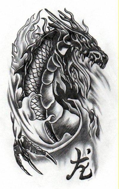 моменты, когда эскизы татуировок дракона на плече солнце ещё конца